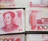 В КНР ликвидированы безнадежные кредиты на $288,4 млрд