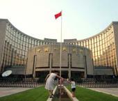Народный банк Китая отказался от операций обратного РЕПО