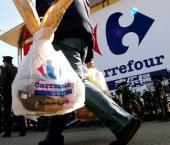 Carrefour получил прибыль после слияния с Suning.com
