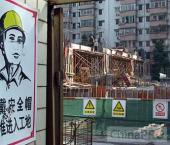 Ведущие китайские девелоперы отчитались о снижении продаж