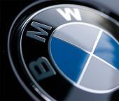 BMW отзывает с китайского рынка 4827 автомобилей
