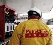 PetroChina отчиталась о снижении прибыли
