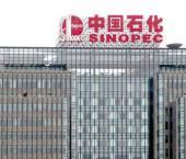 В 2019 г. прибыль Sinopec сократилась на 8,7%