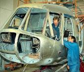 Вертолетное СП