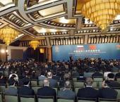В Пекине пройдет российско-китайский экономический форум
