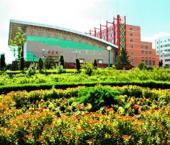 Муданьцзянский Педагогический Университет