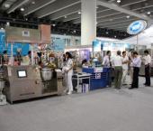 Китайская международная выставка алюминиевой отрасли 2008