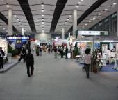 Харбинская выставка инженерных технологий, строительного оборудования и их комплектующих 2008