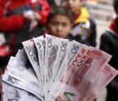 Копилка: юани на черный день