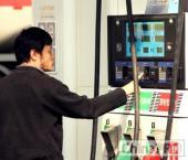 Россия и Китай договорятся о цене на газ