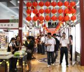 Китайская международная выставка современной фурнитуры 2008