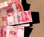 Деньги: будущее за юанем?
