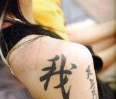 Нужно ли учить китайский?