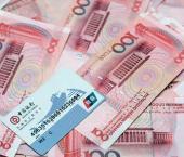 Спорт за юани