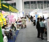 Китайская международная выставка товаров для людей пожилого возраста