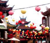 Хотите ли вы в Китай?