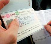 Китайцы смогут оформить российскую визу в Маньчжоули