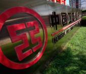 Китайские банки привлекут дополнительные деньги
