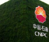 CNPC купит долю в Сирийской нефтегазовой компании