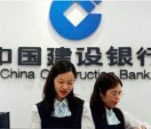 Строительный банк Китая поможет провинции Цинхай