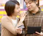 Объем операций с применением кредитных карточек в Китае вырос