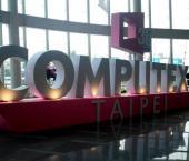 Объем сделок на компьютерной выставке в Тайбэе составил $23 млрд