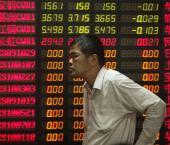 Неуверенность инвесторов вынуждает рынок отступить