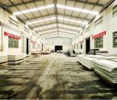 Что производить в Китае?