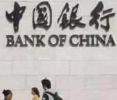 Банк Китая сработал с прибылью
