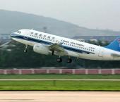 Китайские авиаперевозчики открывают новые направления