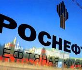 """""""Роснефть"""" заинтересована в сотрудничестве с КНР"""