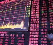 Китайский фондовый рынок будет крупнейшим к 2030 г.