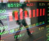 Китайская компания впервые вышла на фондовый рынок Тайваня