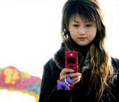Мобильный трафик в Китае удвоится за пять лет