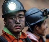 """""""Мечел"""" начало сотрудничество с китайской China National Coal"""