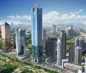 """""""Гуанчжоу – город комфортный для жизни"""""""