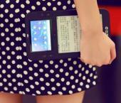 КНР стал вторым крупнейшим рынком электронных книг