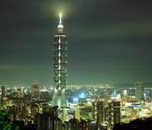 Торговый оборот КНР и Тайваня вырос на 45,9%