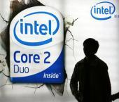 Intel открыл первый завод в Китае