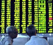 Китайский рынок в ожидании заседания ФРС