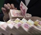 Куда приведет дорогой юань?