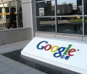 Google, Yahoo и Microsoft будут отстаивать свободу китайского интернета