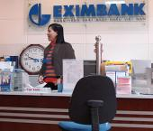 Eximbank даст Сбербанку РФ кредит в $2 млрд