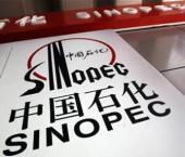 Sinopec покупает аргентинскую добывающую компанию