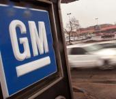 General Motors продала в Китае миллионный автомобиль