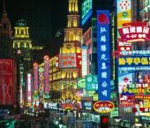 В Китае появится самый высокий отель в мире