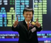 IPO в юанях