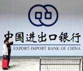 Китай предоставит Нигерии кредит в $900 млн