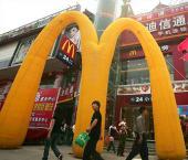 Компания McDonald's выпустила облигации в юанях
