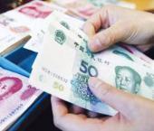 Темпы роста экономики КНР в 2010 г. составили 10%